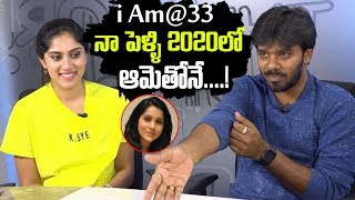 Jabardasth Sudigali Sudheer Enounced His Marriage Software Sudheer Interview Dhanya Balakrishnan