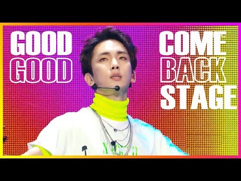 [Comeback Stage] KEY - Good Good  , 키 - Good Good Show Music core 20181201