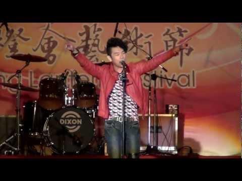 林宗興1 衝吧夢想超人英雄(1080p 5.1ch)@2012高雄燈會藝術節
