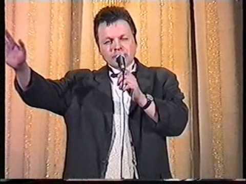Вадим Степанцов - Бухгалтер Иванов