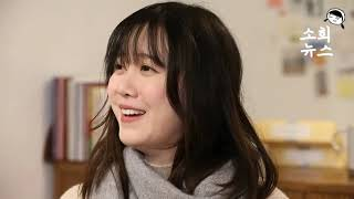 Goo Hye Sun describes his feelings about Dispatch and public perception