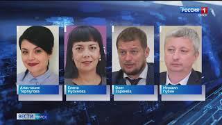 Вслед за Оксаной Фадиной ушли в отставку все вице-мэры