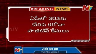 Coronavirus positive cases increasing in Andhra Pradesh, t..