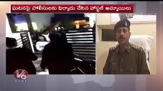 Viral Video: Man attacks girl in hostel create ruckus..