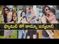 Actress Kamna Jethmalani family adorable moments