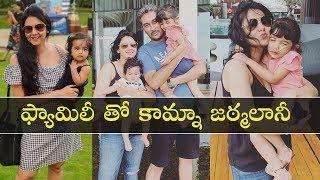 Actress Kamna Jethmalani family adorable moments..