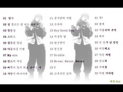김건모 베스트 모음 30곡