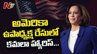 Joe Biden Picks Kamala Harris for Vice President Running M..