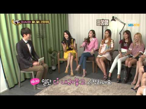 SBS [한밤의TV연예] - 소녀시대 Mr. Mr. 단합대회