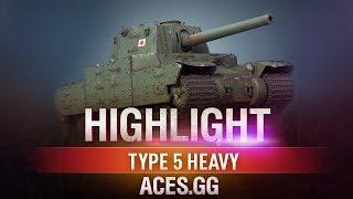 Фугасный самурай. Type 5 Heavy