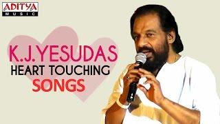 K.J.Yesudas Heart Touching Hit Songs || 2 Hrs Jukebox