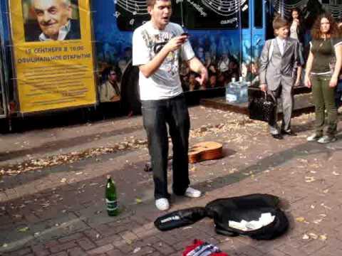 Noize MC  - Бабки В Шапку! (17.09.09, Арбат)