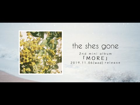 the shes gone 2nd mini album 「MORE」ティーザー
