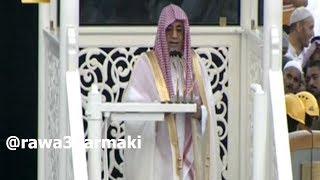 صلاة وخطبة عيد الفطر من الحرم المكي 1 شوال 1439 للشيخ صالح بن حميد ...