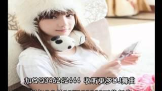 DJ China _ Tổng Hợp Vol 26