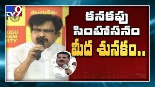 Varla Ramaiah responds to Botsa comments on capital region..