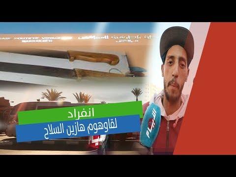 انفراد..هكذا تم القبض على قاتلي السائحتين الاجنبيتين بمحطة مراكش
