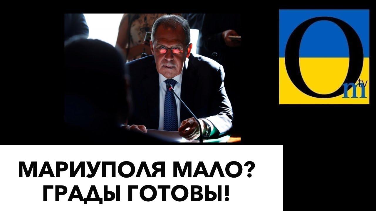 Кремль сказився геть! Погрожують всім!