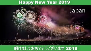 Happy New Year 2019 Fireworks - Frohes Neues Jahr Nonstop Mix