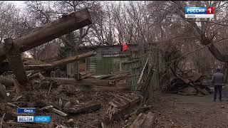 В центре Омска снесли старинный деревянный жилой дом