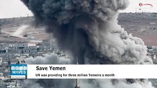 UN warns of imminent crisis in Yemen