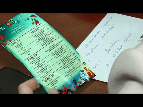 С 13 по 15 мая в Сыктывкаре пройдут дни культуры Сыктывдинского района
