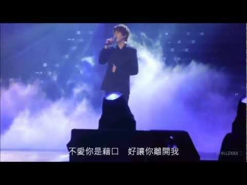111126 圭賢 - 原諒我 (歌詞字幕ver.)