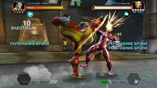 Colossus vs Iron man (the war of infinity)