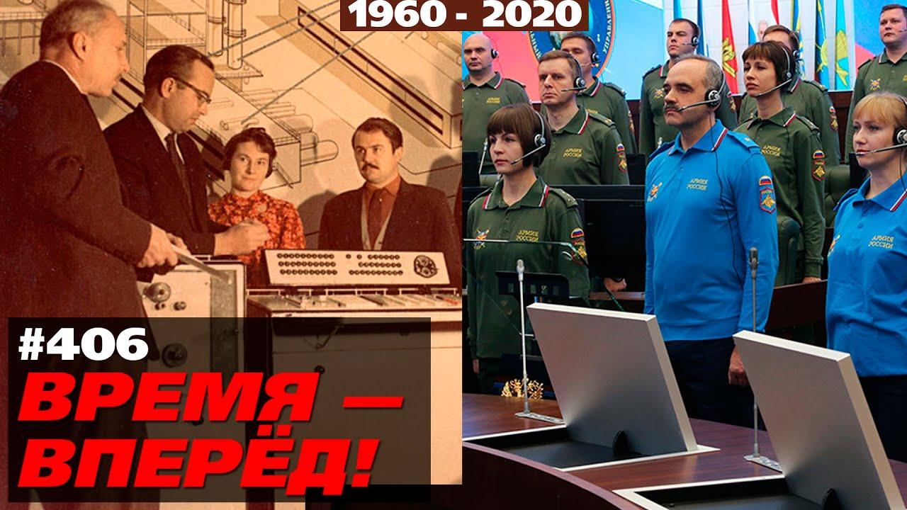 Превзойти СССР. У России есть шанс сделать невероятное