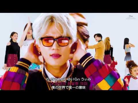 SHINee 1 of 1 ルビ+歌詞+日本語訳