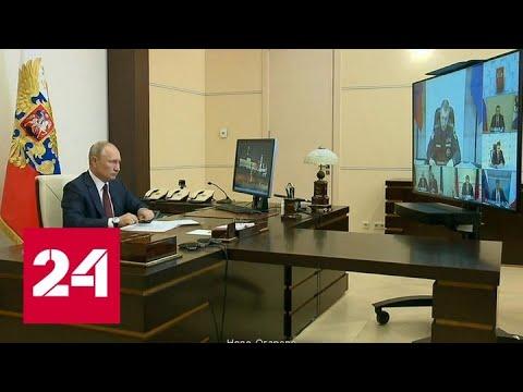 Путин поручил главам регионов дойти до каждой семьи и подставить плечо