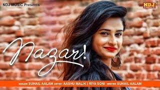 Nazar – Suhail Aalam