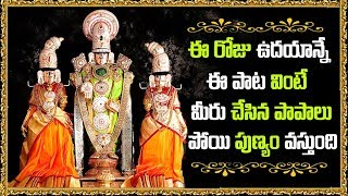 Parvati Vallabha Ashtakam | Damaru | Adiyogi Chants | Sounds