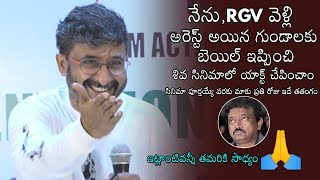 Director Teja shares hilarious facts during Siva movie sho..