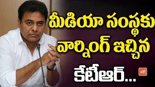 'News Outlets' lacking Basic Commonsense : KTR..