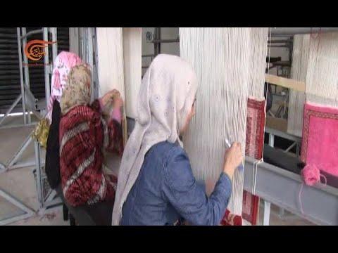 هل تعود صناعة السجاد في الساحل السوري إلى الحياة؟