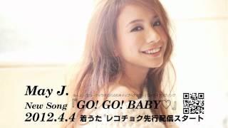 May J. / GO! GO! BABY?