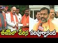 Swamy Paripurananda face-to-face; joins BJP