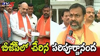 Swamy Paripurananda face-to-face; joins BJP..