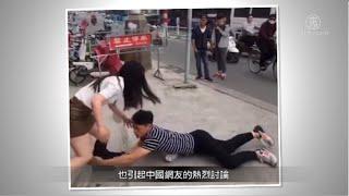 Bạn Muốn Tỏ Tình Thế Nào? | Góc Nhìn Trung Quốc
