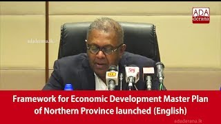 Framework for Economic Development Master Plan of Northern Province launched (English)