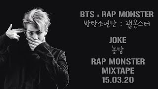 BTS Rap Monster (랩몬스터) - Joke 농담 [Lyrics Han|Rom|Eng]