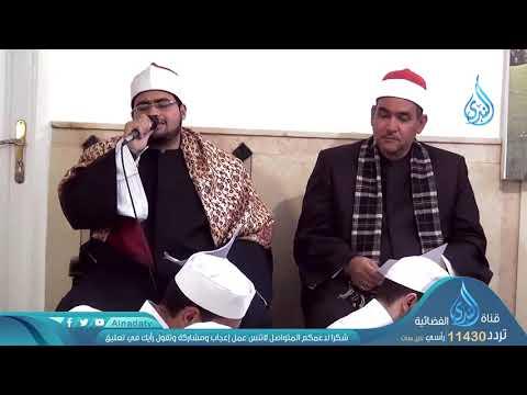 ربيع القلوب | ح8 | الشيخ محمد حسين يعقوب