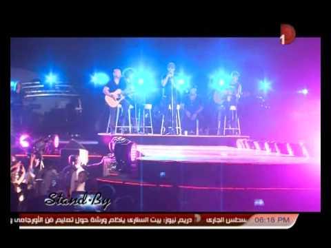 Baixar حلقة 11 8 2014 من #stand by مع #أحمد صلاح .. enrique Iglesias فى الساحل الشمالى