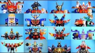 #Goseiger, #PowerRangers Megaforce DX Mecha/ Megazord Compilation 天装戦隊ゴセイジャー DX ロボ/メガゾードコレクション