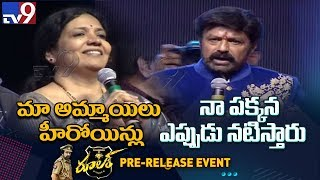 My daughters likely to act with Balakrishna, says Jeevitha..