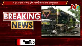 Bus carrying migrant workers hits Lorry in Krishna distric..