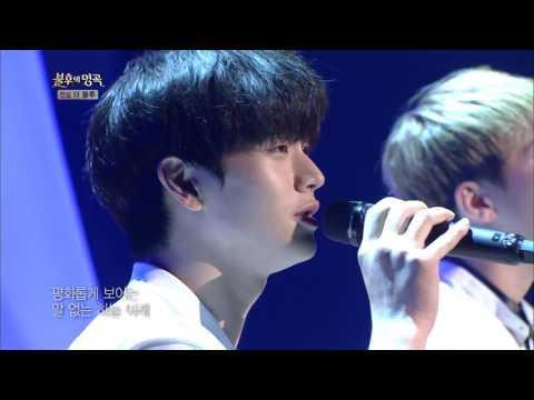 불후의명곡 Immortal Songs 2 - 비투비 블루 - 하늘 아래서.20170708