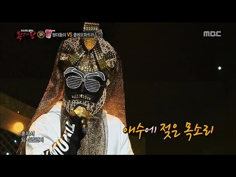 [King of masked singer] 복면가왕 스페셜 - CBR Cleopatra - Can't Have You (full ver.) 클레오파트라 - 가질 수 없는 너