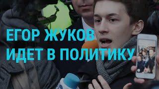 Москва: приговоры по